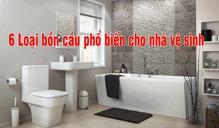 bon-cau-pho-bien-cho-nha-ve-sinh